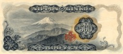 billete500post